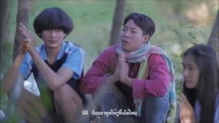 ขุนช้างฮ้างฮัก by อีสาน ฮัก แฮง เดย์