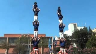 Dos Pilars de 5 Diada de la Diada Nacional de Catalunya 2014 a Badalona