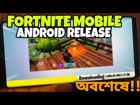 How To Download Fortnite Mobile For Android | Fortnite For Android | Fortnite Beta For Android
