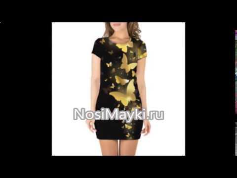Купить вечерние длинные платья в интернет магазине джульет шоп ☆ система скидок ☆ быстрая отправка заказа ☆ доставка. Заказывайте!