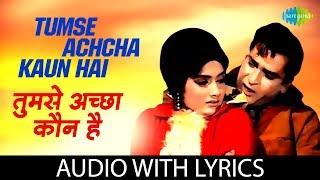Tumse Achchha Kaun Hai with lyrics | तुम से अच्छा कौन है | Mohammed Rafi | Janwar