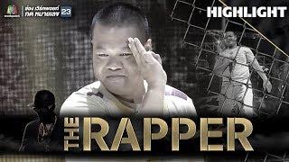 ลูกเสือจับมือ | โตโย KQ | THE RAPPER