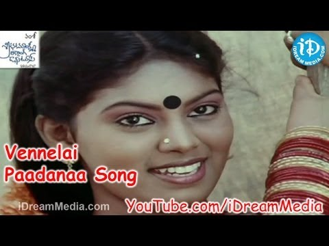 Sri Kanaka Mahalaxmi Recording Dance Troop Movie Songs - Vennelai Paadanaa Song - Naresh - Madhuri