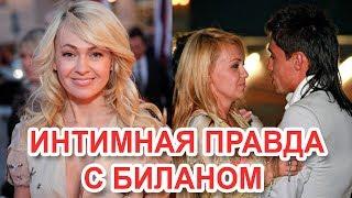Яна Рудковская призналась в интиме с Биланом
