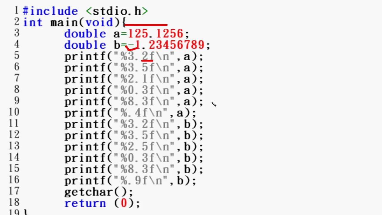 C 程式語言第二章2-9運算子優先...