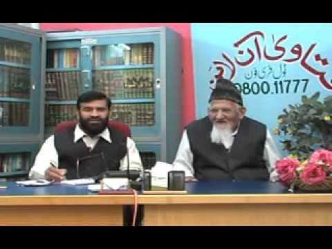 Hazrat Fatima A.S Ki Wafat Aur Hazrat Umar R.A