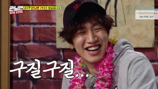 [RUNNINGMAN THE LEGEND] [EP 346-4]   Visiting the most dangerous tourist attractions! (ENG SUB)