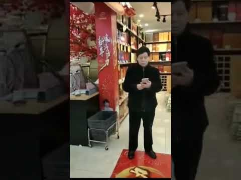 Chinese Lady Handcuffed for Refusing to Wear Surgical Mask - Wuhan Coronavirus Spread, China