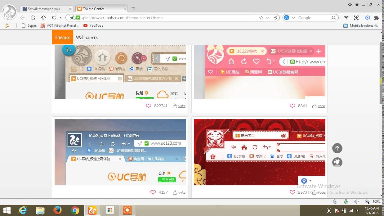 how to change theme in uc browser