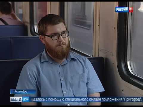 На пригородном ж/д вокзале Ростова встретили двухсотмиллионного пассажира