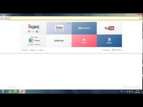 Как включить режим турбо в Яндекс браузере?