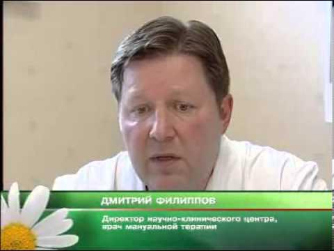 Скипидарные ванны Скипар - «УЖАС! – ФОТО КОЖНЫХ