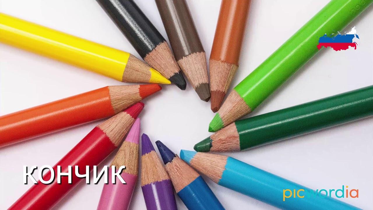 Рифма IP - Чтение для детей на английском языке - Reading ...