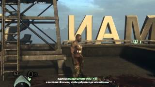 prototype 2 все возможности READNET// (Steam edition) часть 1