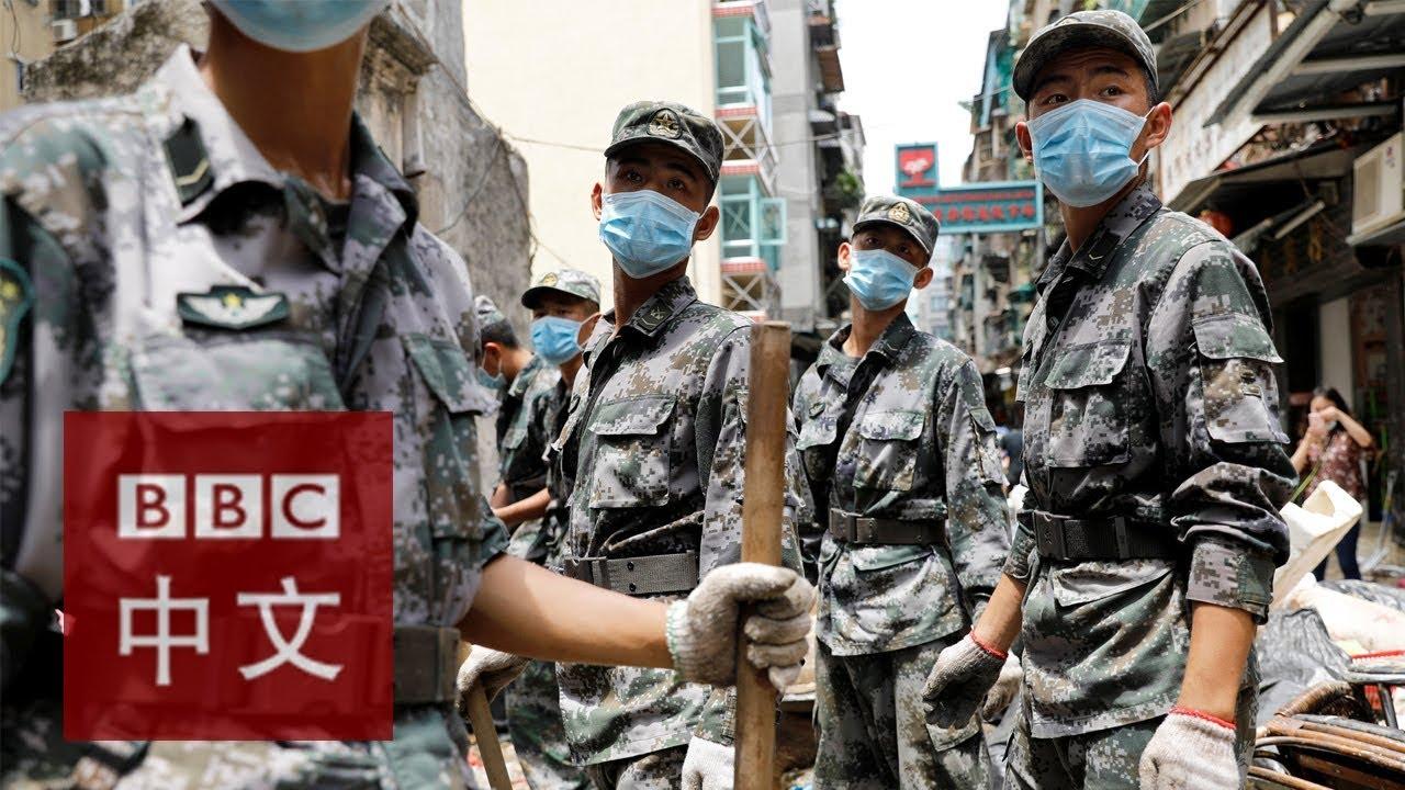 天鴿風災:中國解放軍首次介入澳門內部救災 - YouTube