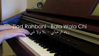 Ziad Rahbani - Bala Wala Chi (piano cover) / زياد الرحباني - بلا ولا شي - بيانو