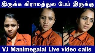 VJ Manimegalai Live video calls with fans | Lockdown days Videos