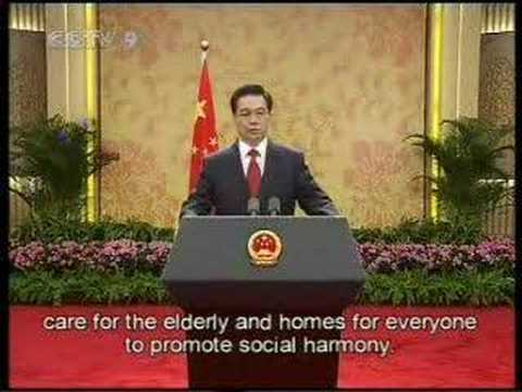 President Hu calls for world peace in New Year Address