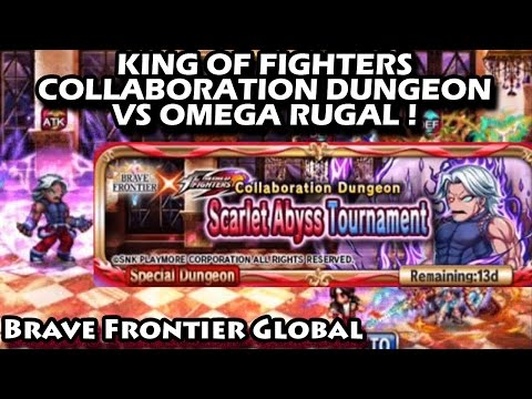 Special Dungeon VS Omega Rugal (King of Fighter x Brave Frontier Collaboration)