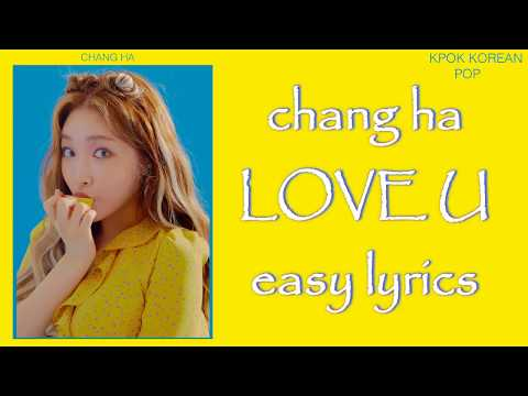 CHUNG HA(청하) - Love U - easy lyrics
