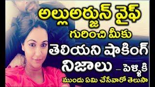 Allu Arjun's Wife Sneha Reddy Details | Sneha Reddy |