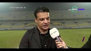 المقصورة - إيهاب جلال : محمد عبد الغني إتفاجئ إنه هيبدأ المباراة واللاعب مكسب لنادي الزمالك