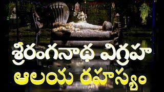 ప్రపంచంలోని అతి పెద్ద హిందూ దేవాలయం/World BiggeSt Hindu Temple/The most Mysterious temples of india