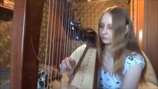 Heroes of Might and Magic IV – Dirt Theme (harp cover)