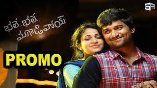 Bhale Bhale Mogadivooi || Latest Telugu Movie || Nani, Lavanya Tripathi || Promo