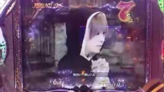 ~Music Video~ Ayumi Hamasaki - Duty (as Seen From Pachinko Machine)