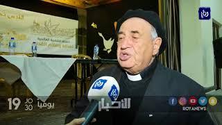 رجال دين مسلمين ومسيحين يطلقون الهيئة الشعبية العالمية لعدالة ونصرة القدس - (20-12-2017)