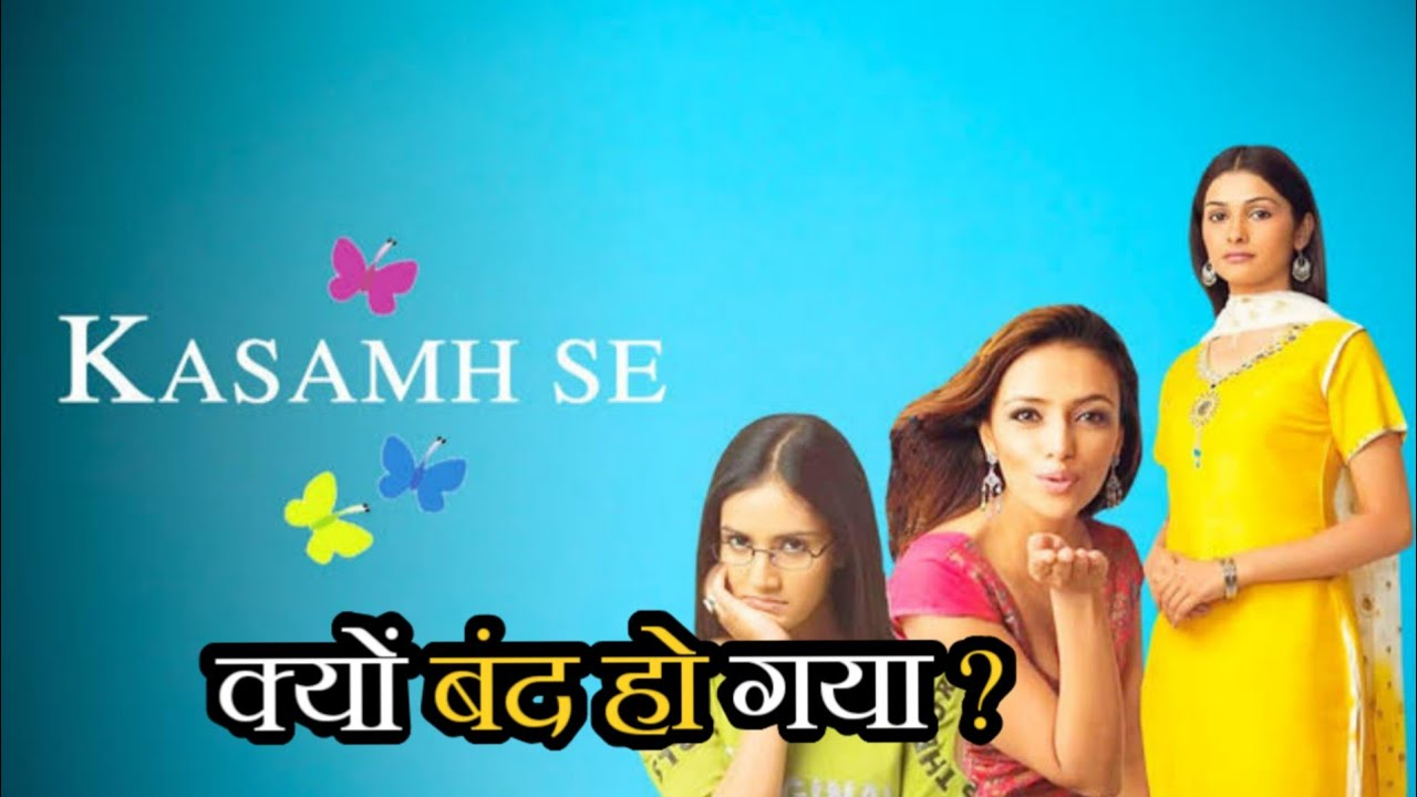 Download Kasamh Se Serial Kyu band Ho Gaya | Why Off Air Kasamh Se Serial