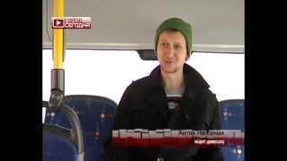 Смотреть видео объявления владивосток
