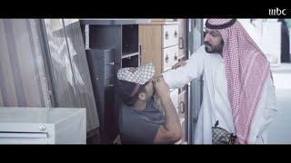 مني وفيني | ما سبب حقد فيصل على سعد؟