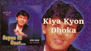 Kiya Kyon Dhoka | Sonu Nigam | Raju Singh | Sapne Ki Baat - 1997