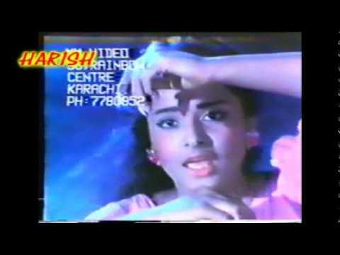 """Padmashri""  Rekha In Her First Film Do Shikari"