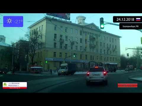 Driving Through Yekaterinburg (Russia) 24.12.2018 Timelapse X4