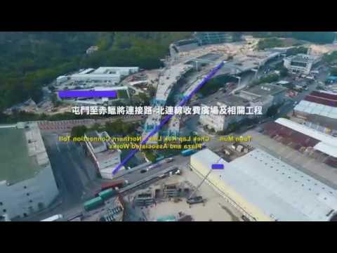 CHINA ROAD AND BRIDGE CORPORATION