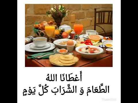 Learn Arabic Food And Drink Belajar Bahasa Arab Makanan Dan