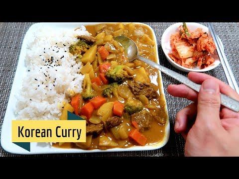 How to make Korean Curry