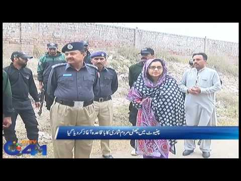 Deputy commissioner M Ayub Khan started census in Chiniot