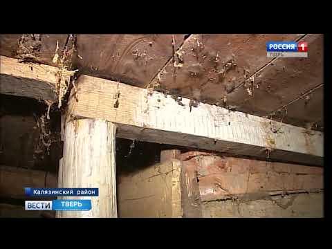 В Калязине люди живут в аварийном доме, которому более 120 лет