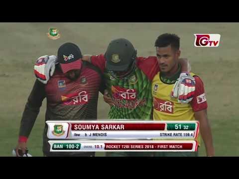 Soumya Sarkar's 51 runs against Sri Lanka | 1st T20 | Bangladesh vs Sri Lanka