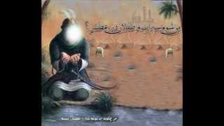 Ashura Karbala 2 - Ali Asghar, Bebe 5 Meses, Hijo de Imam Hussein