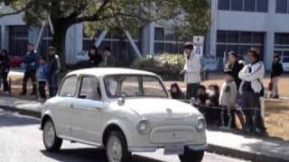 三菱500(Mitsubishi 500)