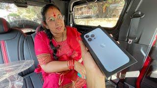 Iphone 13 PRO MILGYA 😍 kisko milega ?