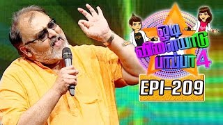 Odi Vilayadu Pappa 4 06-06-2016 – Kalaignar tv Show 06-06-16 Episode 209