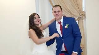 ЗАГС Солнцево 4 авг 2018 Владимир и Марина
