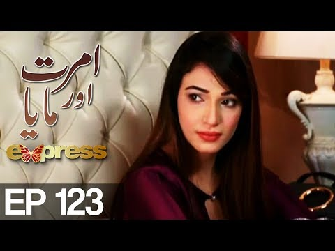 Amrit Aur Maya - Episode 123 - Express Entertainment Drama