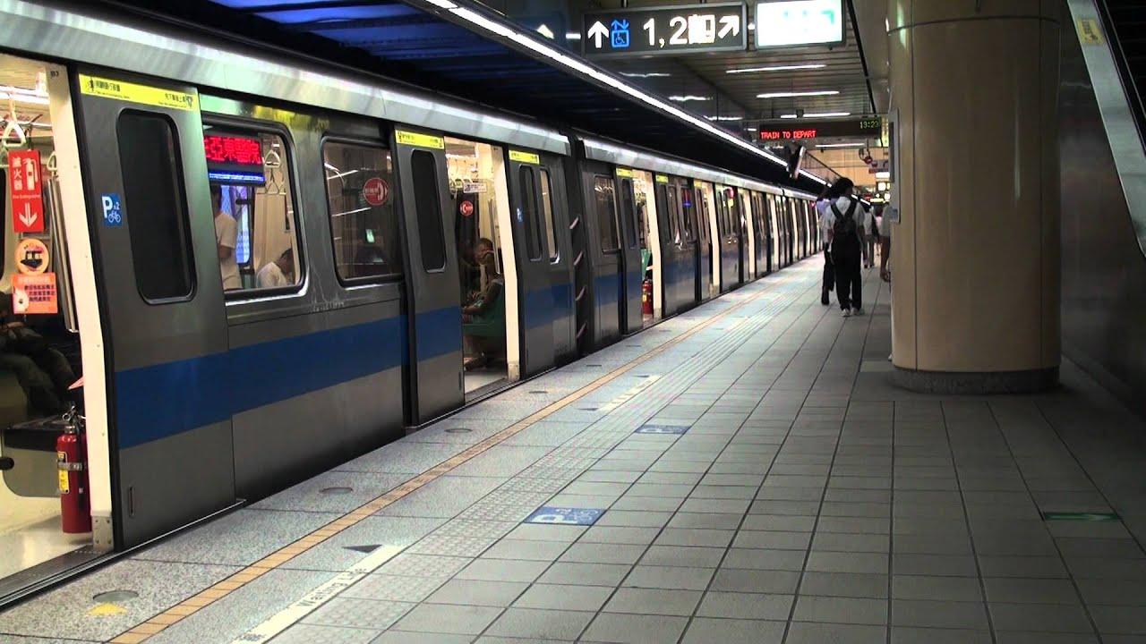 臺北捷運板南線 板橋站進站 + 離站 - YouTube